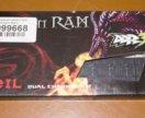 Оперативная память DDR3 16 Гб (2х8 Гб)