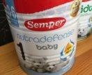 Смесь Semper nutradefense baby 1