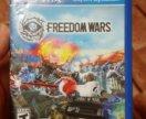 Игра на Ps Vita Freedom Wars