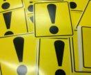 Наклейка знак Начинающий водитель