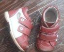 Ботинки Скороход 21 размер