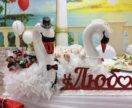 свадебные лебеди на стол