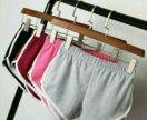 Женские шорты.
