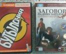 Игры для DVD плеера