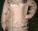 Куртка Charmant