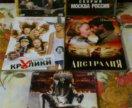 DVD диски с фильмами и мультфильмами