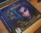Игра. World of Warcraft