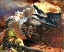 """В.Першанин, """"Я - бронебойщик. Истребители танков."""""""
