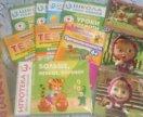 Пакет развивашек, игрушек и книжек