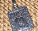 Икона Нательная