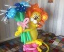 Лев на праздник из воздушных шариков