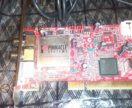 TV-тюнер Pinnacle pctv Analog PCI