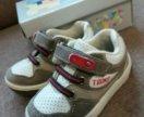 Спортивные ботиночки