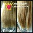 Полировка и стрижка горячей бритвой волос