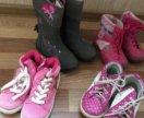 Детская обувь Котофей