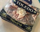 Плед Toledo 160x210 Новый
