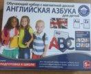 Набор для обучения английскому