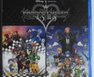 Kingdom Hearts HD 1.5 2.5 ReMIX PS4 (Новая)