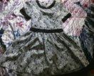 Платье joy miss
