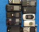 Телефоны рабочие и частично