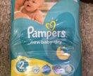 Подгузники памперс для новорождённых