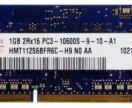 Оперативная память DDR3 SO-dimm Hynix 1GB