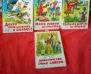 Детские книги от «Самовар»