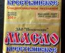 """Масло сладкосливочное """"Крестьянское """", ГОСТ"""