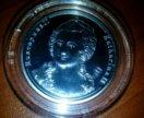 Монета Екатерина 2 Серебро
