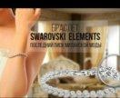 Свадебная бижутерия, браслеты