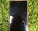 Sony XP z5