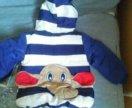 Новые детские куртки осень