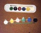 Краски акварель с кисточкой