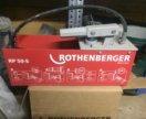 Ручной опрессовщик Rothenberger RP 50-S