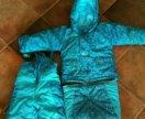Зимний комплект одежды для малыша