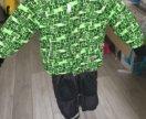 Куртка со штанишками
