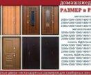 Тамбурные двери нестандартных размеров