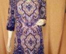 Новое платье Zolla