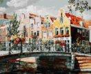 Раскраска по номерам.Амстердам