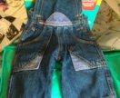 Джинсовый комбез и джинсы