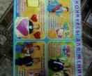 Плакаты для организации свадебного выкупа