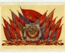 Будущий клуб-музей Эпохи СССР примет экспонаты