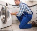 Чиним и устанавливаем стиральные машинки