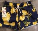 Новые шорты с лимонами