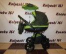 Детская коляска Verdi Pepe Eco 2 в 1