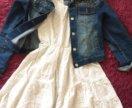 Джинсовка и платье