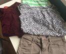 Все за 250 футболка,блуза,шорты,кофта