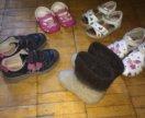 Обувь пакетом да все 600 р