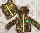 Куртка+жилет флисовый Новый!