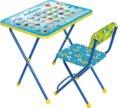 Комплект складной стол+стул (арт.КП2) (26)